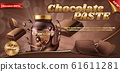 promotion banner of chocolate paste 61611281