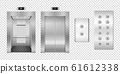 Vector 3d Realistic Blank Empty Open and Closed Steel, Chrome, Silver Metal Office Building Lift Elevator Doors with Buttons Set Closeup Isolated. Floor interior mockup. Business Concept. Front View 61612338