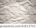 wrinkle gray tissue paper background 61613701