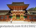 Usa Jingu Shrine Uemiya Minamichuromon Gate Usa City, Oita Prefecture 61615602