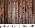 木板 61616689