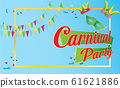 A Happy Carnival Festive Concept image vector for holiday content. 61621886