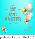 Light blue Easter composition with beautiful eggs of various colors on pendants 61624815