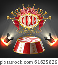 3d realistic circus stage, illuminated label 61625829