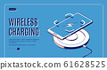 Wireless charging isometric banner. Charge device 61628525