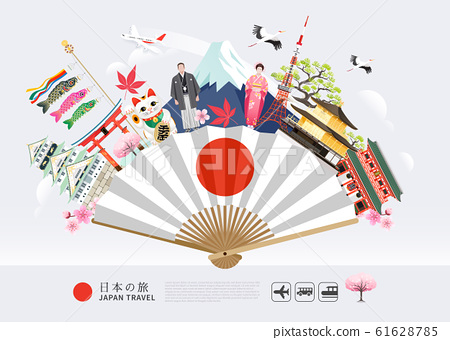 Japan famous landmarks travel background with 61628785