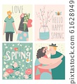 Cartoon set of couples in love and spring elements 61628949