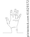 continuous line drawing of a hand holding five fingers waving gesture 61629372