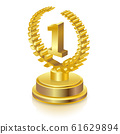 3D winner icon, Golden award on pedestal, success, 61629894
