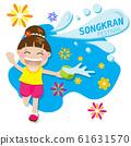 Thai girl happy splash water playing for Songkran 61631570