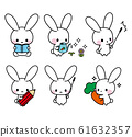 Rabbit illustrations, icons, reading books, watering flowers, this is the point! Memo Memo! Explanation, guidance, carrot 61632357