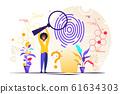 Personal identity vector illustration 61634303