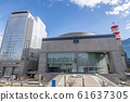 爱知县艺术中心 61637305