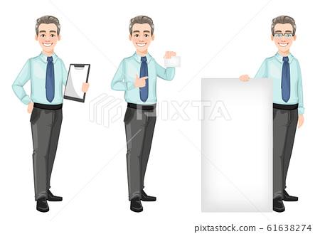 Handsome confident business man 61638274
