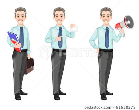 Handsome confident business man 61638275