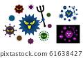 바이러스 나 병균의 일러스트 61638427
