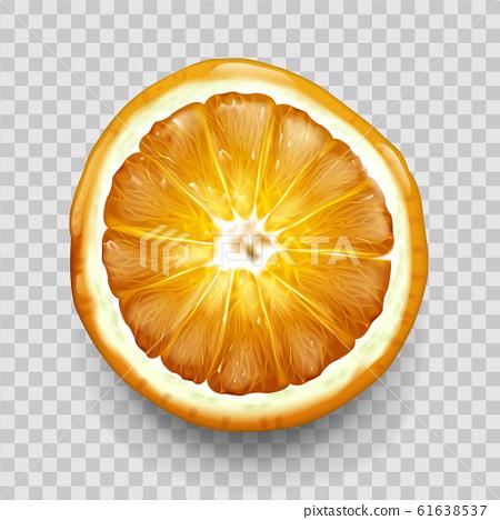 Orange or lemon cut in half top view. Citrus fruit 61638537