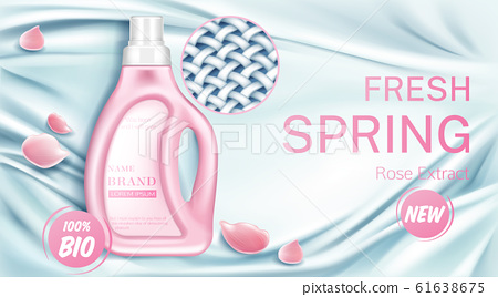 fabric softener bottle with rose flower extract 61638675