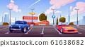 Car parking on city street, luxury automobiles 61638682