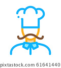 Cook Silhouette Icon Vector Outline Illustration 61641440