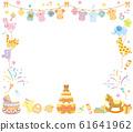 不含字符的嬰兒鏡架(嬰兒) 61641962