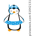 Cartoon card with penguin. Summer with penguin 61642131