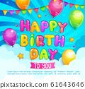 Happy Birthday greeting banner. 61643646