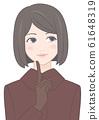 Cute woman thinking Bob style coat 61648319