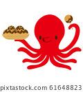 Illustration of an octopus with takoyaki 61648823