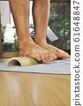 Green bamboo tread health method 61648847