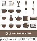 Product icon Tableware Color 20 sets 61650180