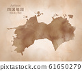 Watercolor style antique shikoku map 61650279
