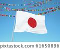 Japan Flag and World Flag 61650896
