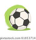 Football Soccer Ball Vector 61653714