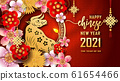 Happy Chinese new year 2021. The year of the Ox. 61654466