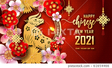 Happy Chinese New Year 2021 The Year Of The Ox Stock Illustration 61654466 Pixta