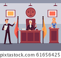 Courthouse scene with judge listening to attorney, flat cartoon vector illustration. 61656425