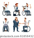 Disabled People Career Vector Characters Set 61656432