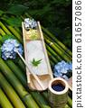 Aotake soumen in the garden 61657086