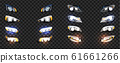 Car Headlight With Glowing Light Effect Set Vector 61661266