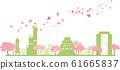 Osaka Silhouette Color Spring 61665837