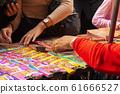 彩卷,刮刮乐,乐透彩,カラースクロール、スクラッチ、宝くじ、Color scroll, 61666527