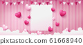 banner of sweet pink background consist two tone of realist heart shapes located beside paper in middle and paper craft stuffs are bunting and clouds 61668940