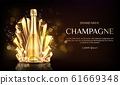 Champagne bottle with gold crystal grains banner 61669348