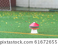 Colorful sport cone and marker for soccer and 61672655