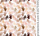 seamless pattern with hands with stiletto manicure 61675005