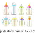 Realistic baby feeding bottles with milk, mockups 61675171