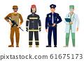Doctor, policeman, fireman, military guard men 61675173