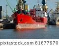 Industrial dock 61677970