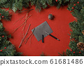 Merry Christmas seasonal concept, Christmas various decorations and gift box elements 176 61681486
